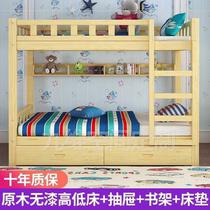 双层床梯子床下层书桌高低床儿童爬梯小公主上下床实木户型两层带