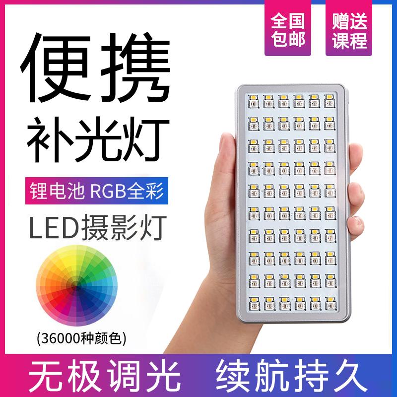 NiceFoto耐思TC168口袋RGB全彩便携口袋摄影灯视频直播补光LED灯