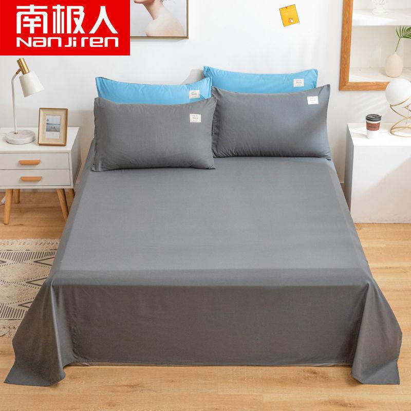 タオバオ仕入れ代行-ibuy99 床上用品 纯色床单北欧ins风枕套单件磨毛被单单人双人宿舍床上用品
