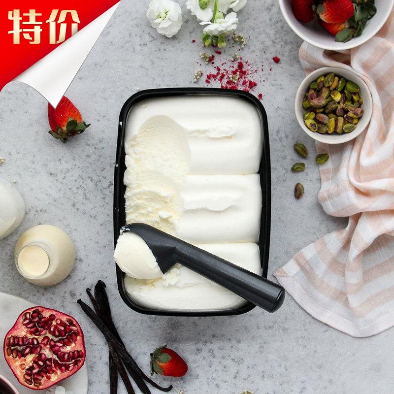 特价杜佰瑞冰淇淋1L*2盒新西兰原装进口冰激凌甜品冷饮雪糕大桶装