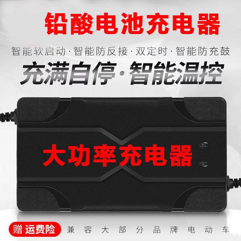 电动三轮车电瓶充冲电池器48伏60AH60V70AH72V80AH100an2安大功率