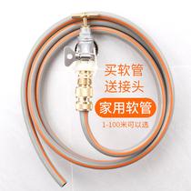 米软管水管子1.5潜水艇洗澡淋雨卫浴头淋浴管手持花洒喷头银胶