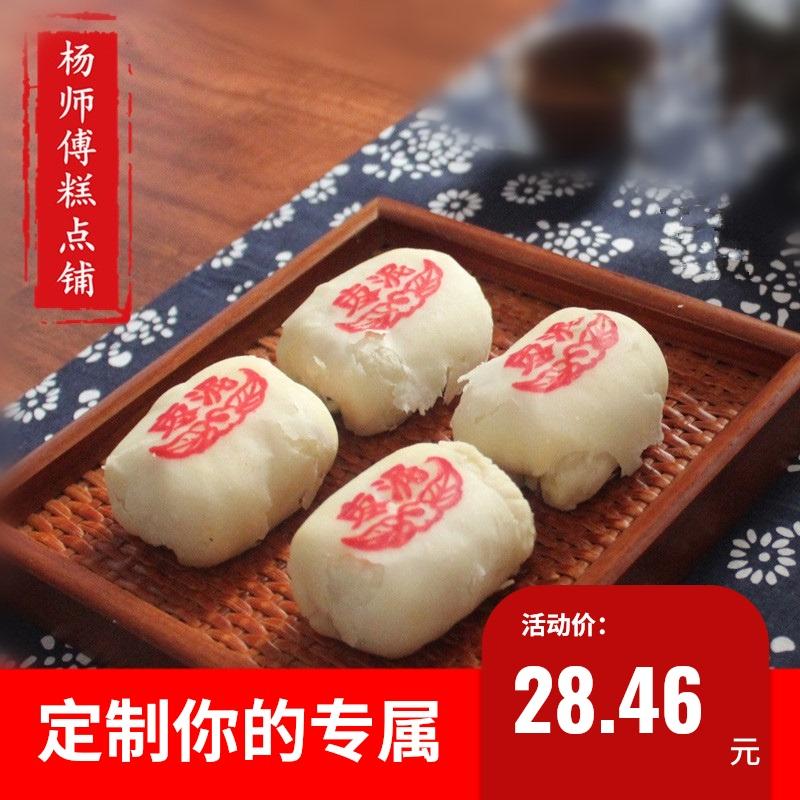 点心糕点小吃手工天津特产枣泥卷北京传统零食散装杨师傅白皮