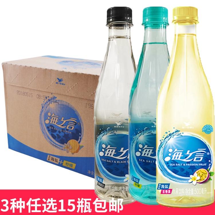 。海之盐饮料过年饮料 家用拜年礼盒饮料海之言水柠檬味海之言50*
