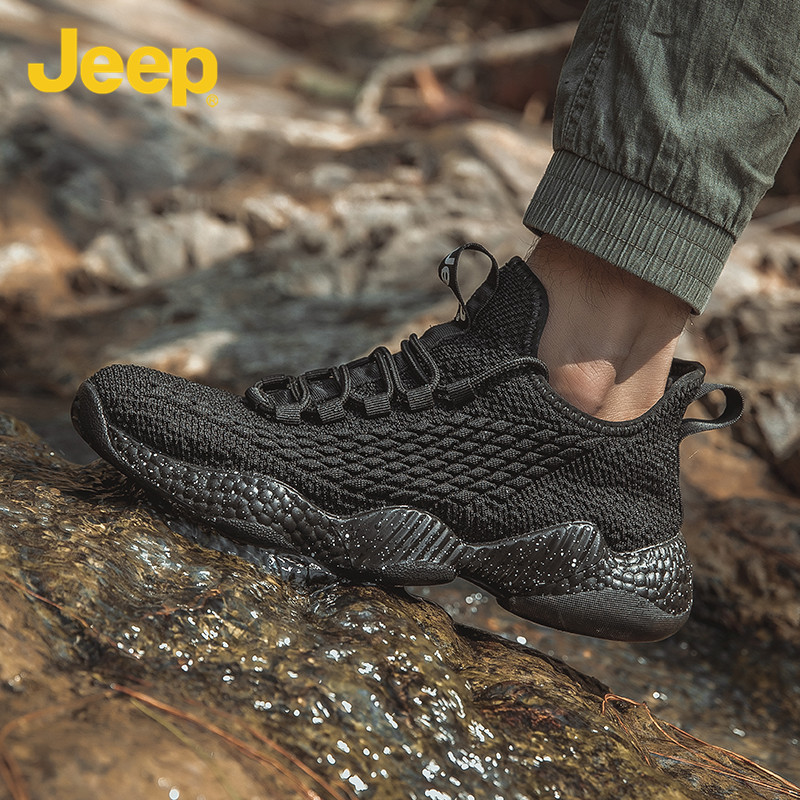 Jeep Jeep mens shoes summer breathable new coconut shoes waterproof outdoor shoes mens walking fashion sneakers