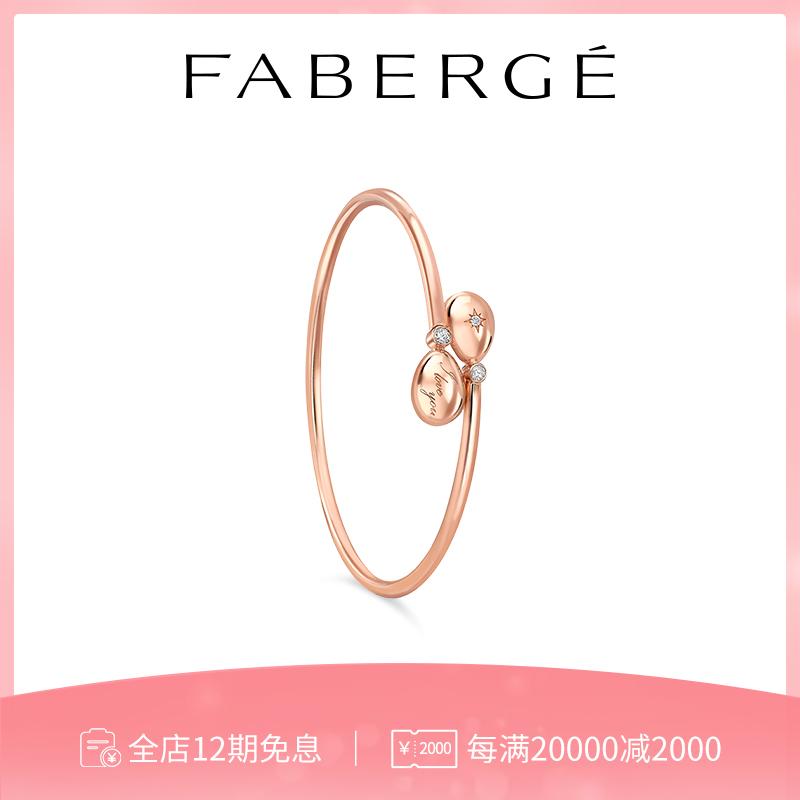 Faberg é Faberge to this series Ruby heritage Bracelet 18K Rose Gold Diamond Bracelet female celebrity