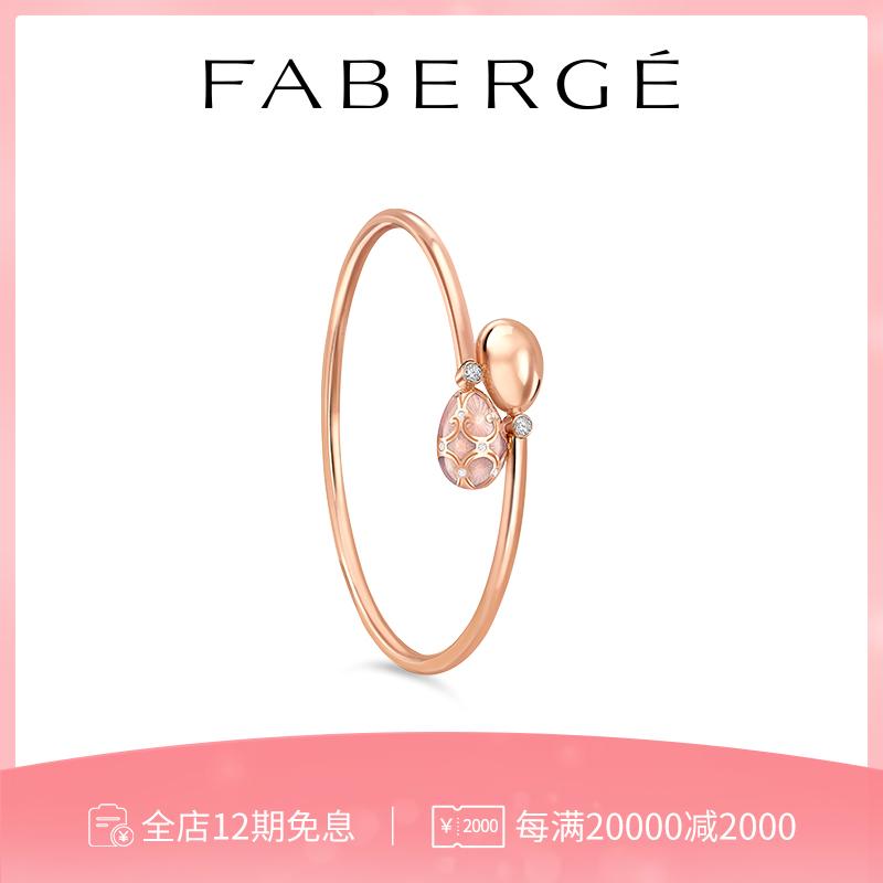 Faberg é Faberge heritage series champagne rose Enamel Ruby Diamond Bracelet womens 18K Bracelet