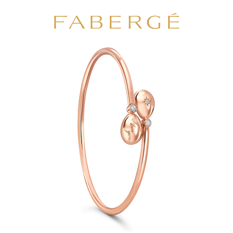 Faberg é Faberge to this series Ruby heritage Bracelet 18K Rose Gold Diamond Bracelet female celebrity