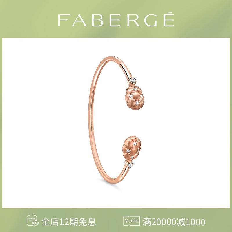 Faberg é Faberge lattice Genuine Ruby inlaid diamond bracelet womens 18K Rose Gold Bracelet