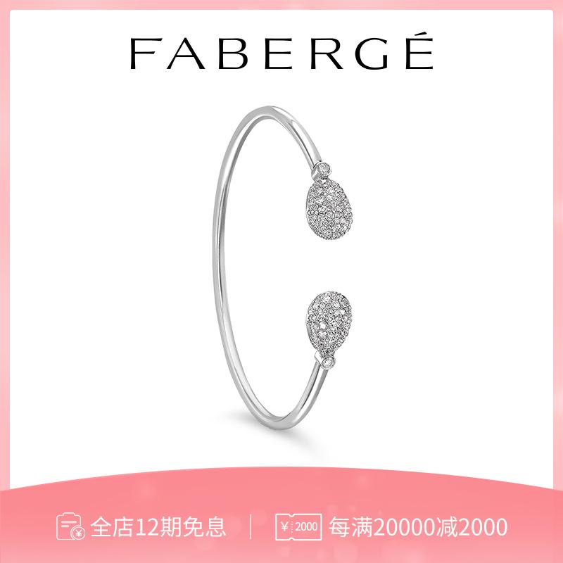 Faberg é Faberge emotion series Ruby Diamond 18K White Gold Bracelet