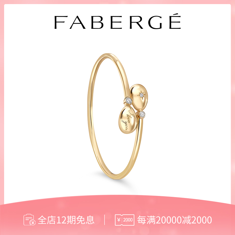 Faberg é Faberge 18K Gold crossed bracelet with ruby round diamond I love you