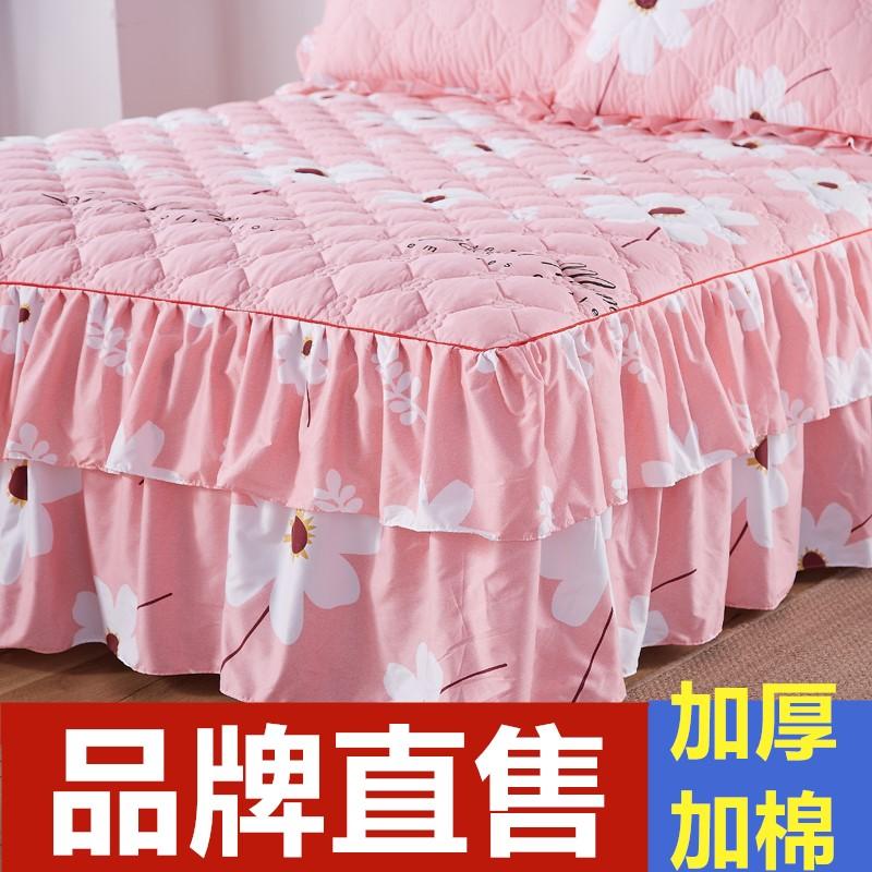 加厚夹棉床裙单件 夹棉床裙三件套 韩式床裙床罩防滑席梦思保护套