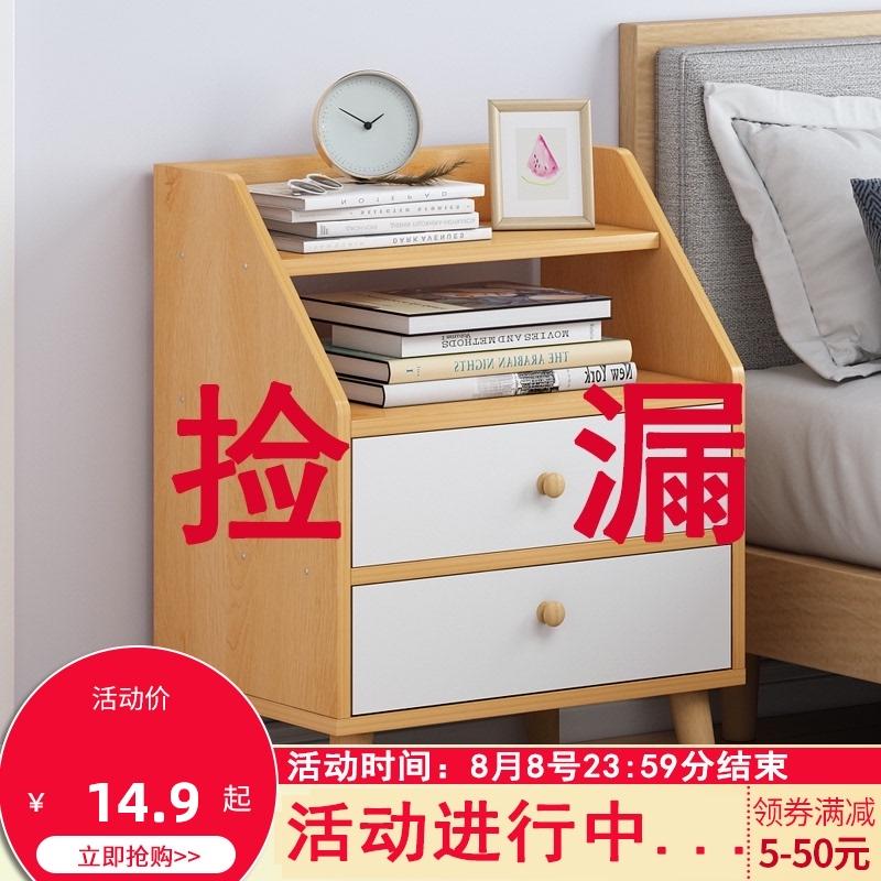 简约现代床头柜简易收纳置物架卧室床边柜多功能小户型带锁经济型 9.9元
