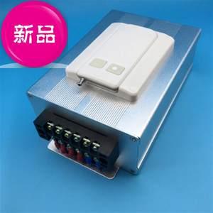 蓝颖调光玻璃膜专用电源u控制器调光膜设备变压器电控玻璃电源