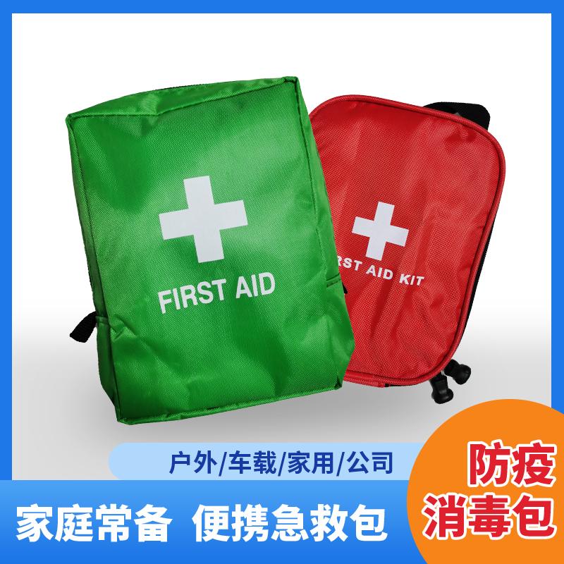 学生入学防疫用品セット旅行携帯アウトドア救急バッグ家庭用健康医薬応急医療バッグ