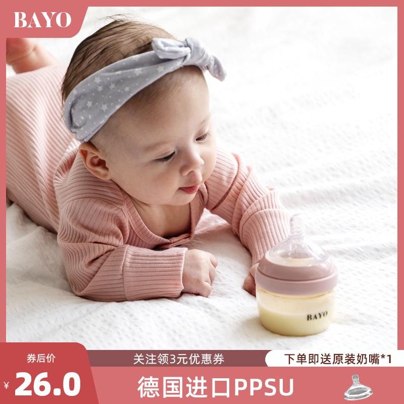 奶瓶ppsu断奶新生婴儿童奶瓶宽口径大宝宝防胀气耐摔鸭嘴吸管水杯