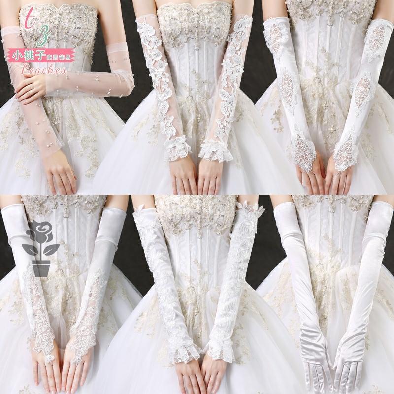 婚纱手套2019新款蕾丝加长款薄款新娘结婚礼服手套纱冬季加厚手袖