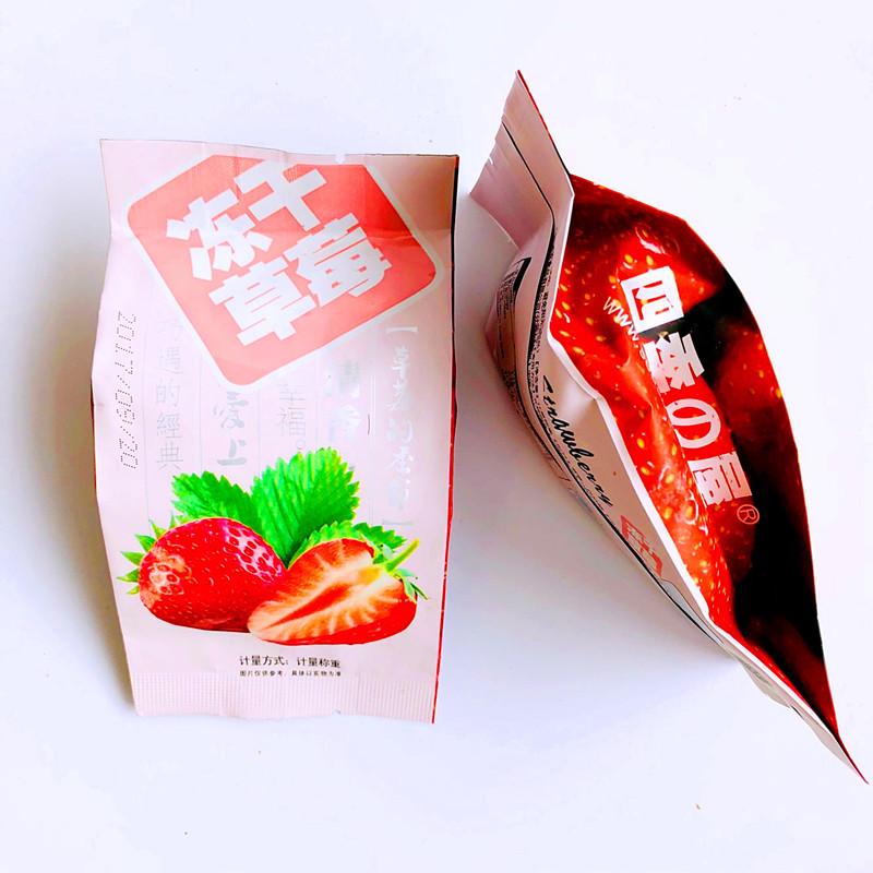 四季屋冻干草莓水果干草莓冻干脆片雪花酥原料小包装零食包邮