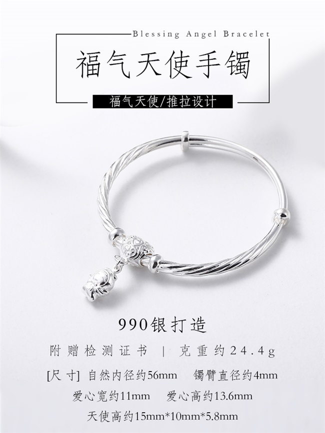 High grade old silversmith 990 Zuyin lucky angel Bracelet womens solid pure silver simple fashion style send girlfriend Silver