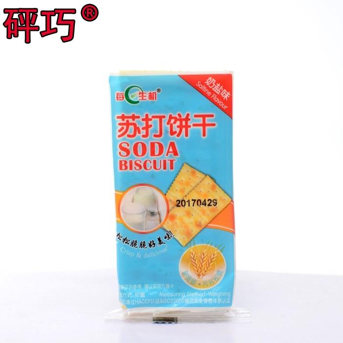 每日生机苏打饼干 咸味奶盐香葱苏打代餐零食品2斤整箱5斤