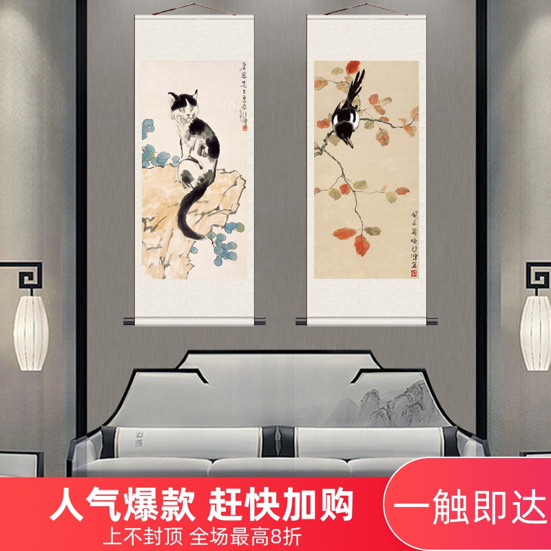 Painter Xu Beihongs calligraphy and painting of famous traditional Chinese painting