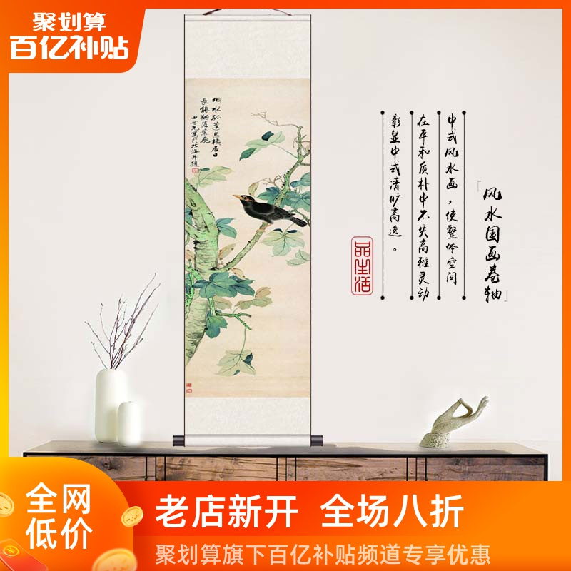 Tian Shiguang flower and bird traditional Chinese painting corridor painting TV background decoration scroll tea house pillar mural famous artist hanging painting