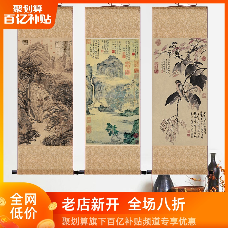 Ming Dynasty traditional Chinese painting Wen Zhengming Shen Zhou famous calligraphy and painting Hotel scroll celebrity scroll porch landscape painting teahouse painting