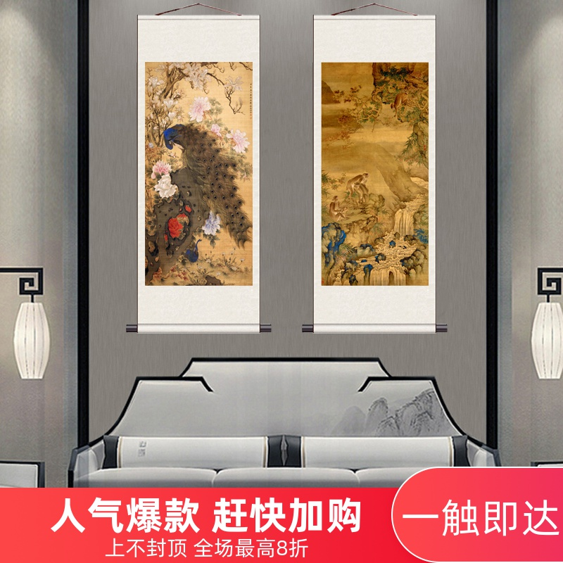 Qing Dynasty painter Shen Quan calligraphy and painting calligraphy Chinese ink painting Xuan paper painting silk painting