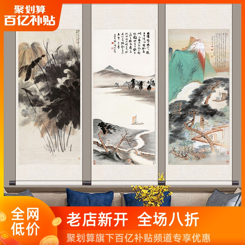 Zhang Daqian landscape painting porch Fengshui painting hanging painting study bedroom calligraphy scroll decoration painting lotus flower and bird painting