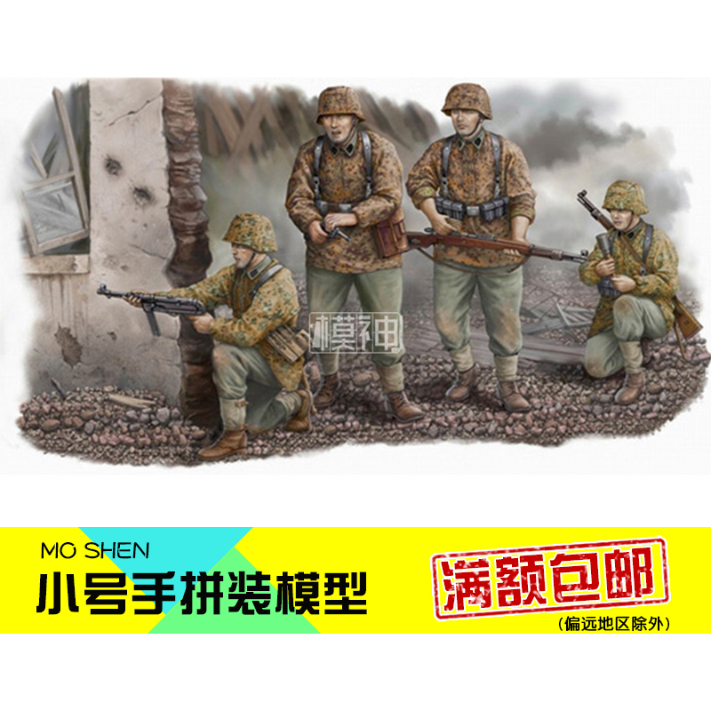 Военная техника Артикул 635855647956