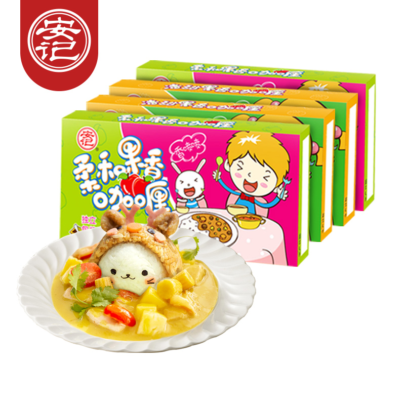 Anji childrens fruit curry block instant rice bibimbap yellow curry low salt complementary seasoned fruit curry 70g * 4 boxes