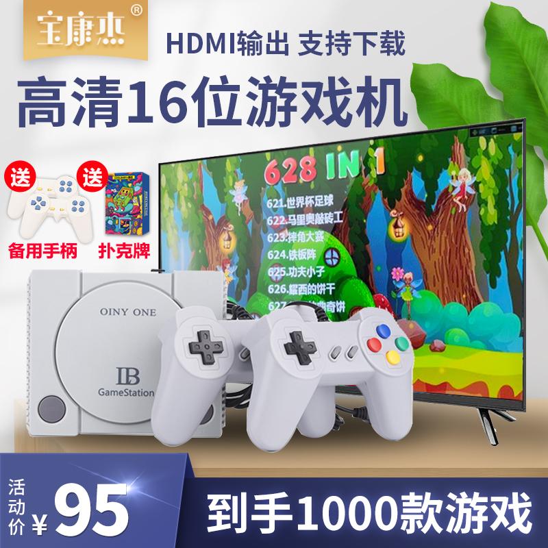 家用双人游戏机4K电视游戏机高清电视插卡世嘉老式任天堂黄卡8位经典复古FC红白机儿童怀旧款