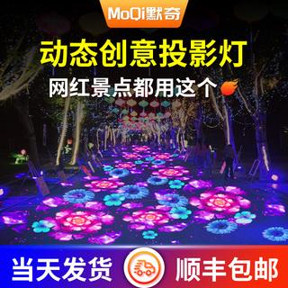 动态投影灯户外广告投射灯logo灯投影灯亮化工程网红氛围室内室外