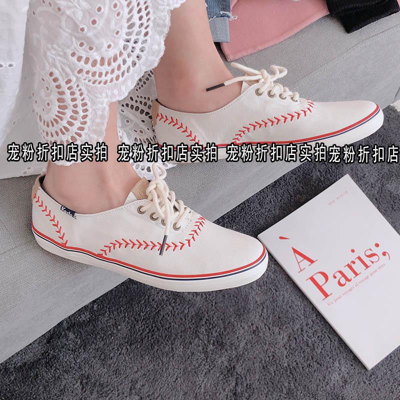 Бейсбольная обувь Артикул 618830299182