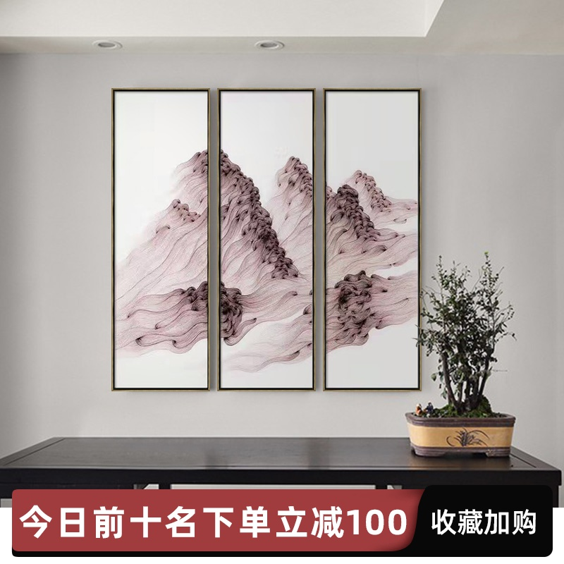 Ink Japanese Zen minimalist art painting hand painted oil painting simple line decoration drawing living room triple Chinese hanging painting