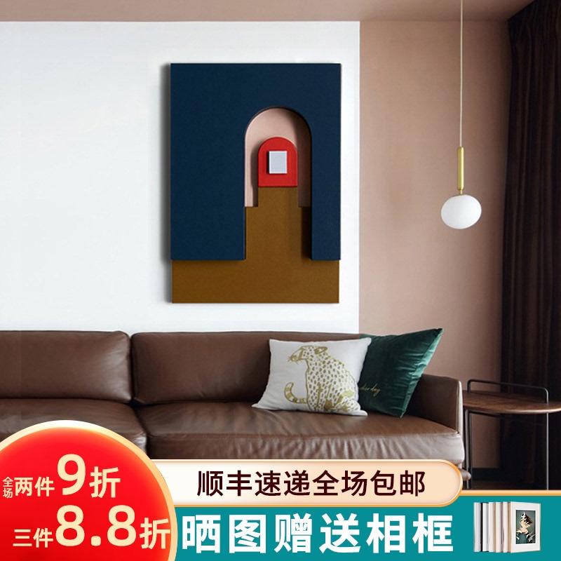 现代简约客厅沙发壁画组合背景墙用后评测