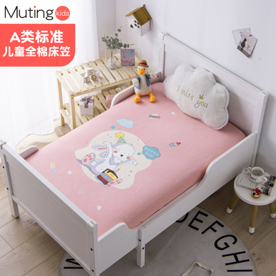 Baby crib bed sheet cotton A class boy and child bed linen girls spring and summer baby bed cover cover sheet breathable customization