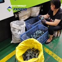 【方兴】厂家矩鞍环填料,萍乡矩鞍环 CPVC矩鞍环 塑料散堆填料