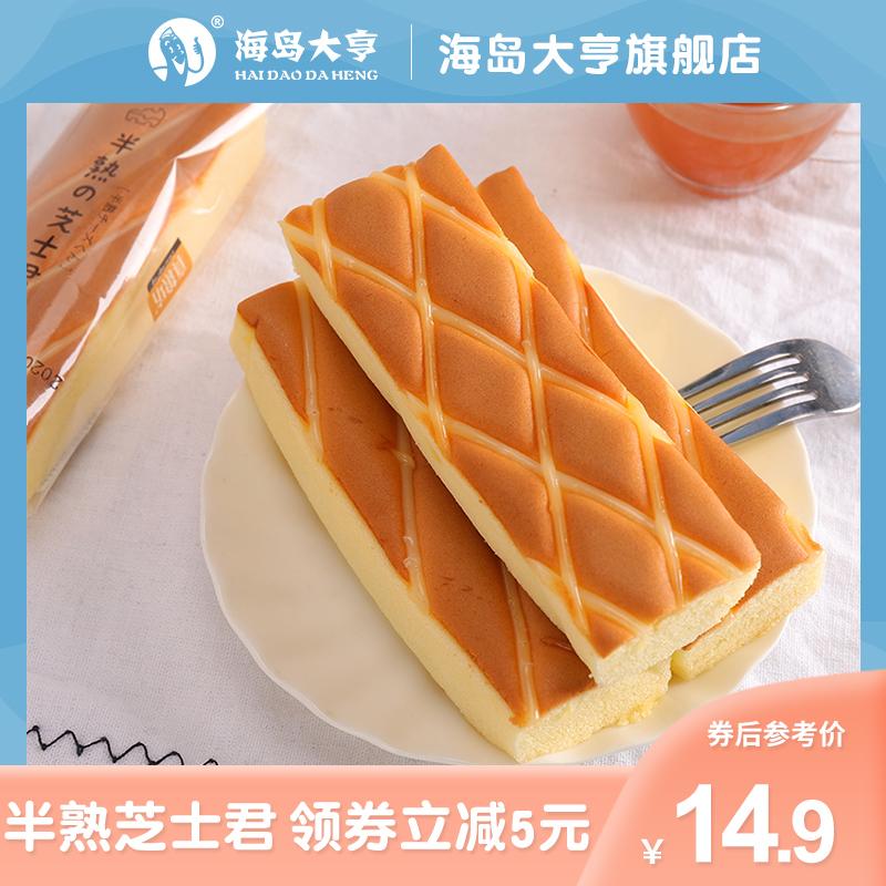 海岛大亨半熟芝士蛋糕点心面包整箱早餐速食网红零食小吃懒人充饥