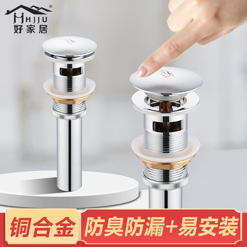 Good home wash basin deodorant sewer toilet wash basin sewer accessories bouncing flap basin drain pipe