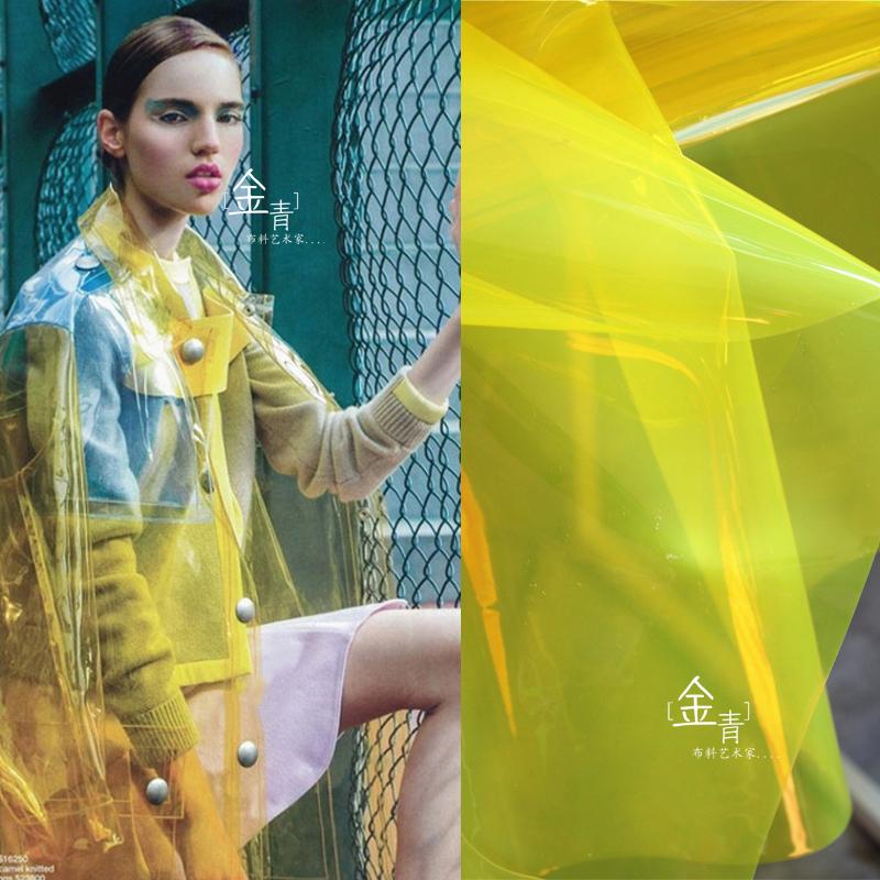Designer creative banana yellow jelly film windbreaker raincoat TPU transparent color film clothing background waterproof fabric