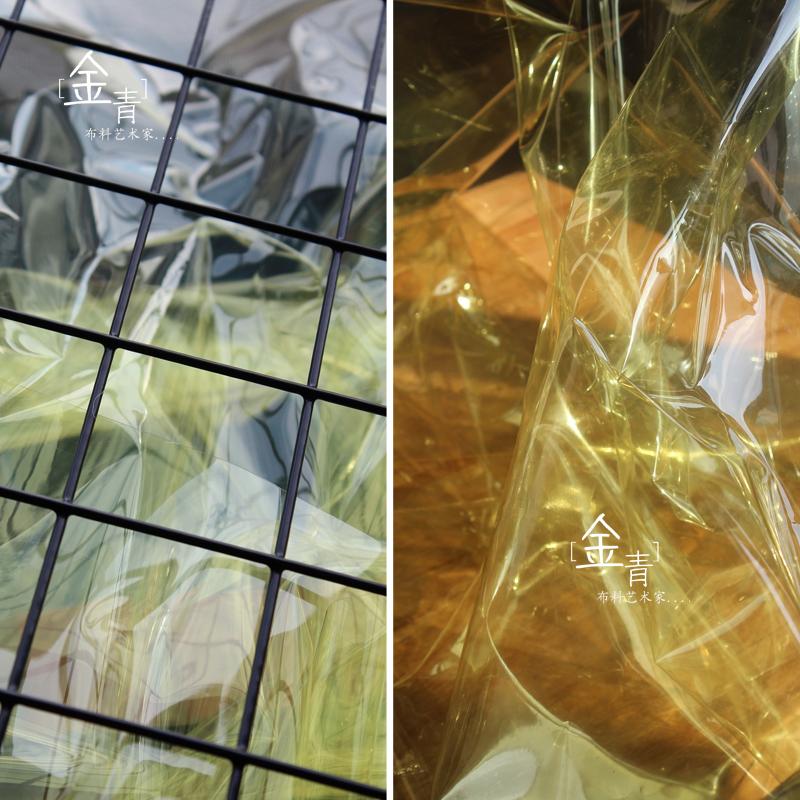 Light yellow liquid film super transparent raincoat clothing bag waterproof film hand designer creative fabric