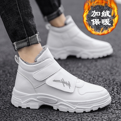 Winter junior high school students shoelace free Plush high Gang mens shoes youth leisure sports warm board shoes mens short boots