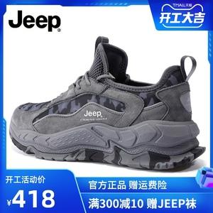 领20元券购买jeep正品2021春新款户外休闲男鞋