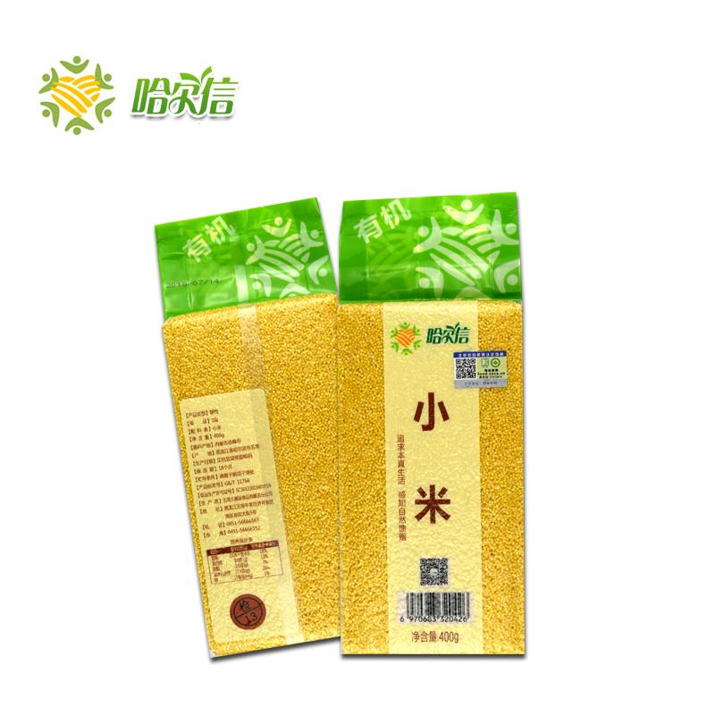 Halxin Organic Millet 400g / bag Chifeng millet cereals vacuum packaging