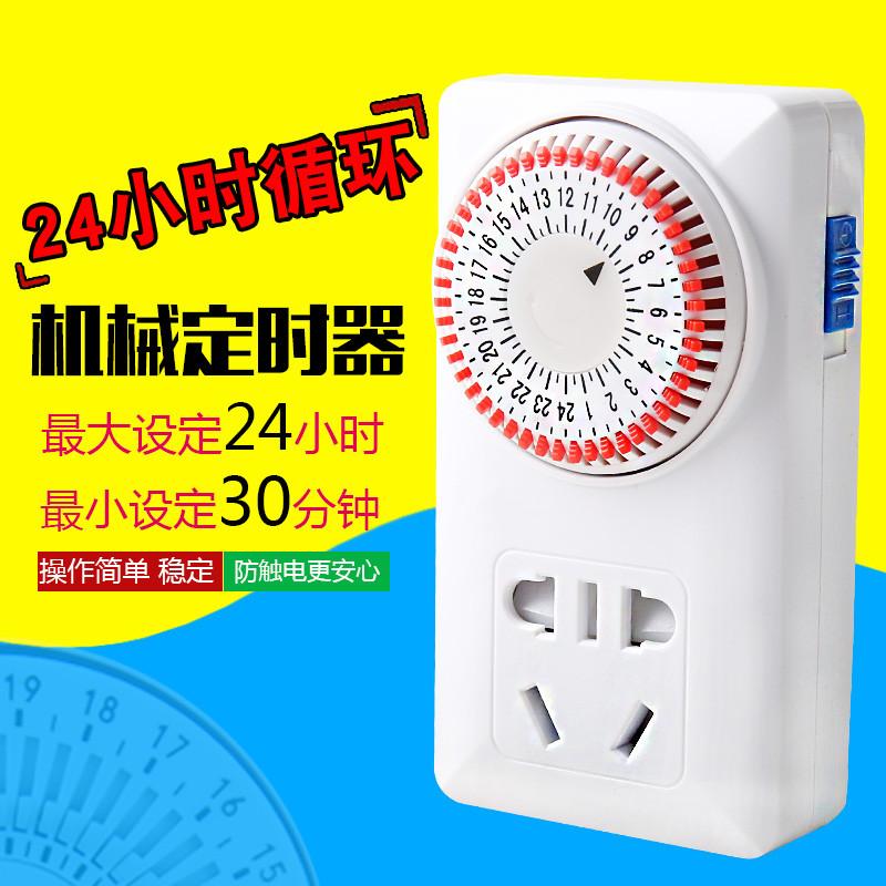 Система автоматического управления для аквариума Артикул 622315711601