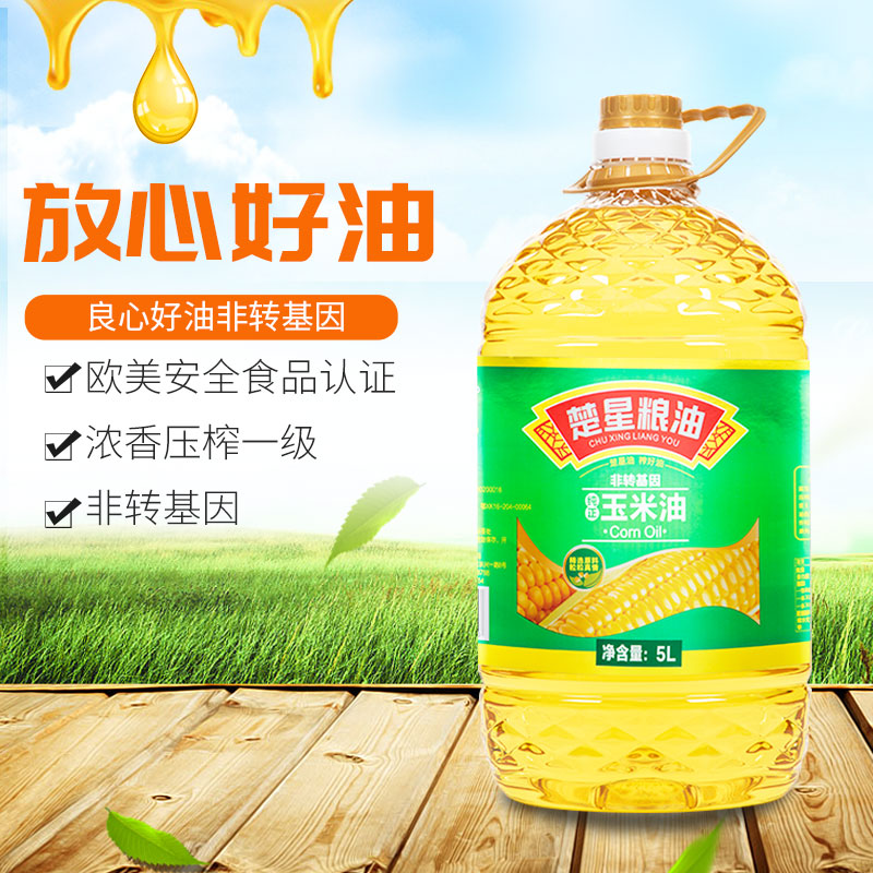 Chuxing corn oil germ oil Luzhou flavor physical press household cooking non transgenic corn cooking oil 5L barrel