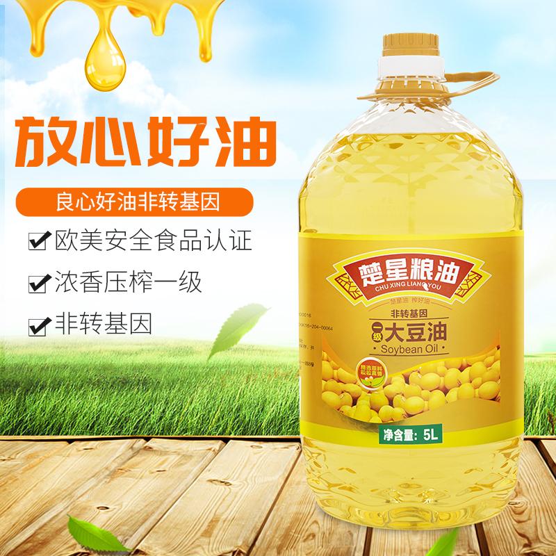楚星大豆油农家自榨纯正浓香非转基因色拉油家用炒菜油食用油5L装