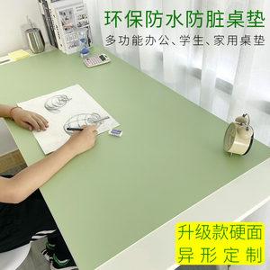 办公桌垫书写垫超大号防水书桌垫子写字台垫板儿童学生学习书桌垫