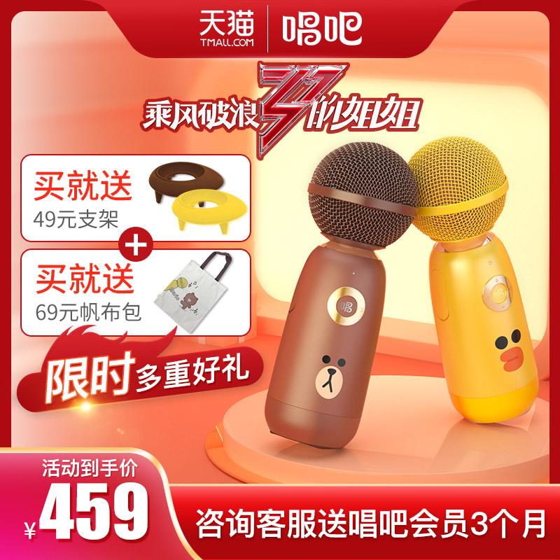 唱吧精灵麦克风Q3定制版话筒音响一体麦克风无线家用K歌直播神器